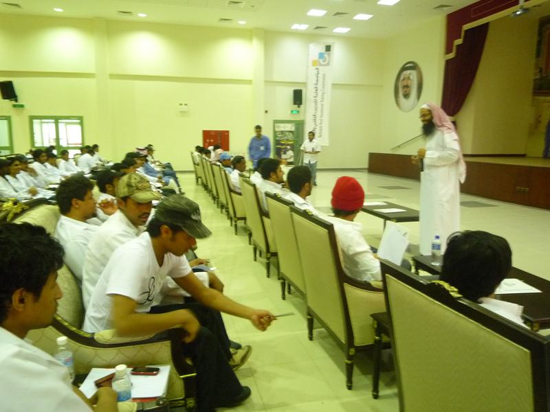 ورشة عمل تعرف على ذاتك بكلية التقنية في نجران التي قدمها المدرب الدكتور علي العتيبي في شهر 6 من العام 2011