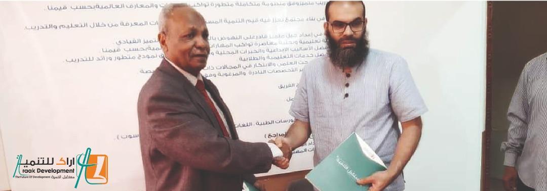 توقيع اتفاقية تعاون مع مركز بنادر العالمي للتدريب