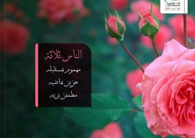 D_l8j_5W4AAO7ud
