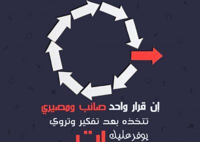 EjeTJX4XYAUqY6Q