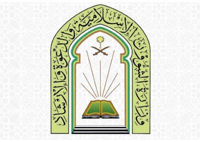 وزارة الشؤون الاسلامية والاوقاف